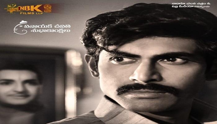'ఎన్టీఆర్' చిత్రంలో రానా ఫస్ట్ లుక్ విడుదల