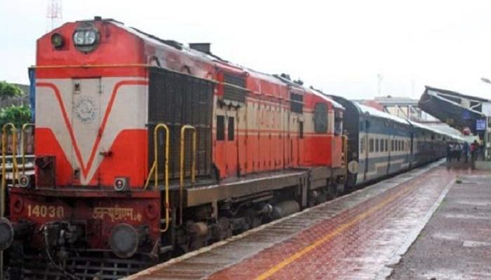Sankranti Special Trains: సంకాంత్రి స్పెషల్ ట్రైన్స్ ...మీ కోసం