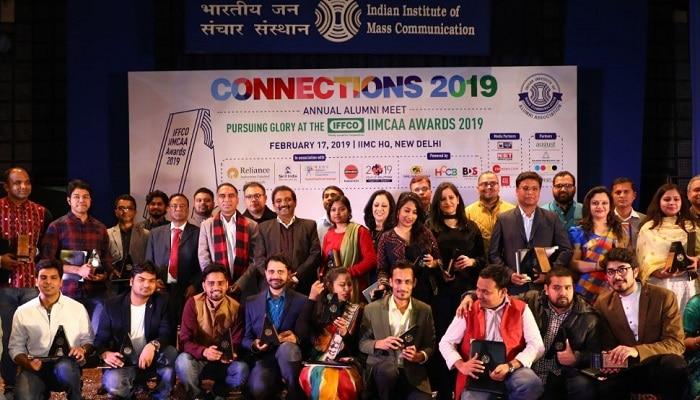 కనెక్షన్స్ 2019: ఐఐఎంసీలో అల్యుమ్ని మీట్