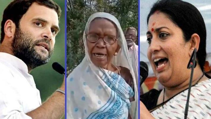 వీడియో: బలవంతంగా కాంగ్రెస్కి ఓటు వేయించారు: స్మృతి ఇరాని