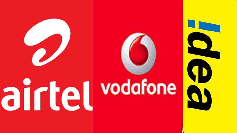 వినియోగదారులకు షాకిచ్చిన వోడాఫోన్ ఐడియా(Vodafone idea), ఎయిర్టెల్(Airtel)