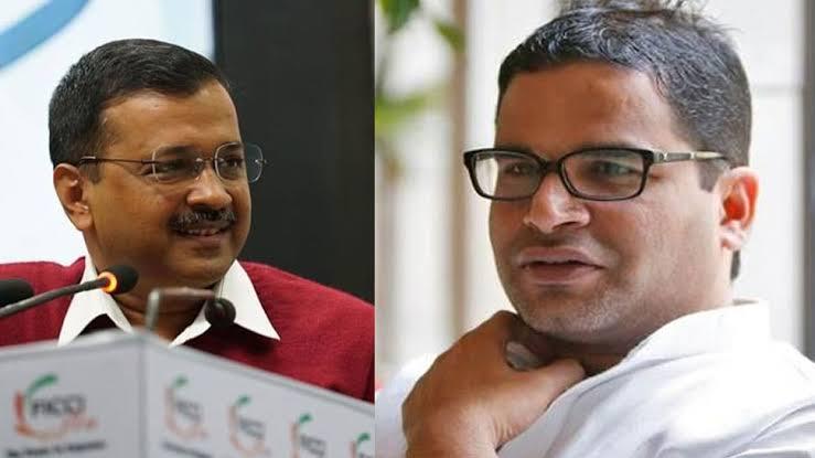 ఢిల్లీ ఎన్నికలు: అరవింద్ కేజ్రీవాల్ని గెలిపించే బాధ్యత తీసుకున్న ప్రశాంత్ కిషోర్