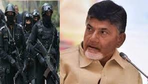 Withdraw NSG To Chandrababu: చంద్రబాబుకి కేంద్రం షాక్.. NSG భద్రత తొలగింపు