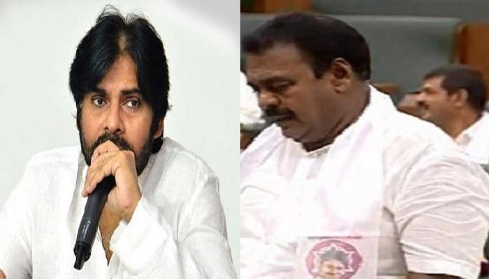 Rapaka Varaprasada Rao: జనసేన ఎమ్మెల్యేకు షాకిచ్చిన పవన్ కల్యాణ్