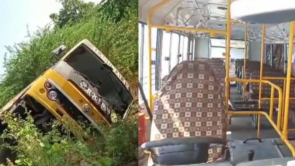 School bus accident : స్కూల్ బస్సు బోల్తా.. 20 మంది విద్యార్థులకు గాయాలు