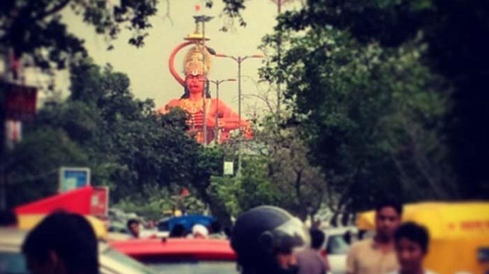 Hanuman Jayanti puja: హనుమాన్ జయంతిని ఏ రోజు, ఏ సమయంలో జరుపుకుంటారు ?