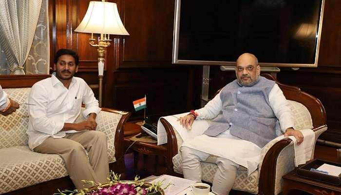 AP CM YS Jagan: ఢిల్లీకి వెళ్లనున్న సీఎం జగన్.. అమిత్ షాతో భేటీ