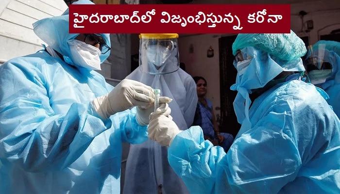 Telangana: 24 గంటల్లో 2,083 కరోనా కేసులు