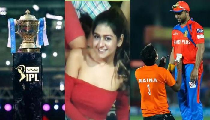 IPL 2020 FANS: క్రికెట్ అభిమానులకు శుభవార్త