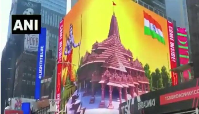 Ram Temple: అమెరికాలో అయోధ్య రామయ్య వెలుగులు