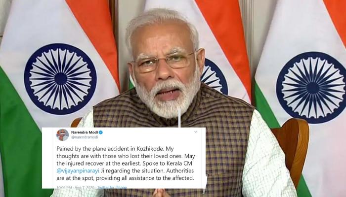 Air India Crash: ఎయిర్ ఇండియా ప్రమాదంపై ప్రధాని మోదీ ట్వీట్..