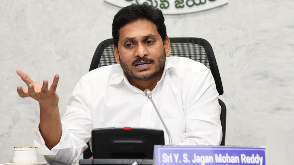 Vijayawada Fire Accident ప్రమాదంపై స్పందించిన సీఎం వైఎస్ జగన్