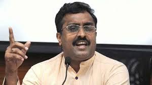 Ram madhav comments: ఏపీలో బీజేపీకు అంత ఈజీ కాదు