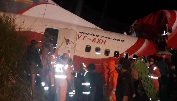Kozhikode plane Crash: 22మంది అధికారులకు కరోనా.. స్వాతంత్ర్య వేడుకలకు సీఎం దూరం