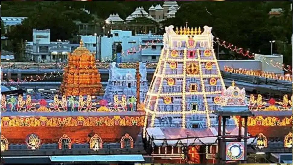 Tirumala News: తిరుమలలో  సెప్టెంబర్ లో జరగనున్న వేడుకలు ఇవే