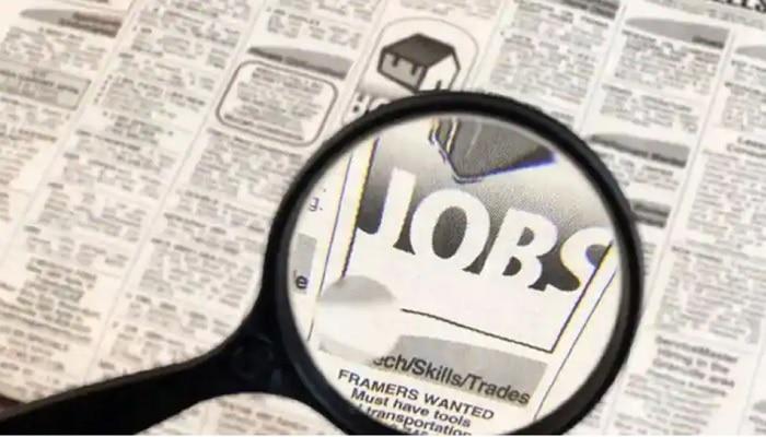 Jobs in USA: 2023 వరకు ఈ కష్టాలు తప్పవట