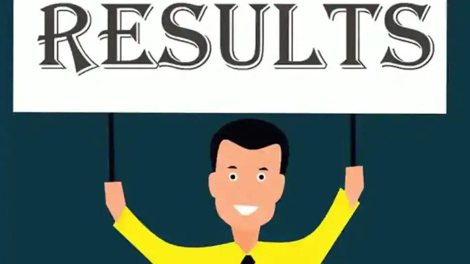 UPSC NDA I and II Written Exam Results 2020: యూపీఎస్సీ ఎన్డీఏ పరీక్షల ఫలితాలు విడుదల