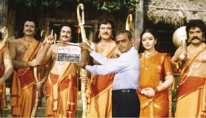 Nartanasala first look: బాలక్రిష్ణ, సౌందర్య నటించిన 'నర్తనశాల' ఫస్ట్ లుక్ డీటేల్స్