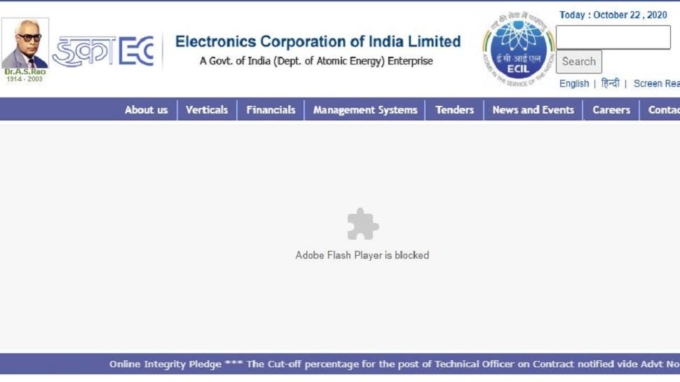 ECIL Jobs 2020: ఈసీఐఎల్లో ఉద్యోగాలకు నోటిఫికేషన్