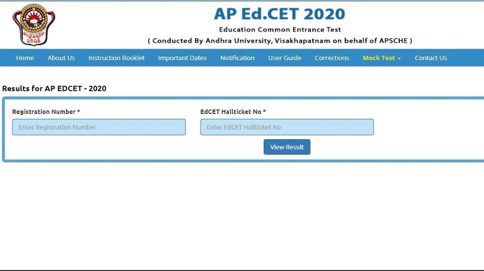 AP EDCET 2020 Results: ఏపీ ఎడ్సెట్-2020 ఫలితాలు విడుదల