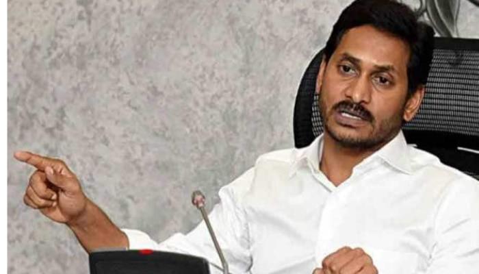 YSR Badugu Vikasam: వైఎస్సార్ బడుగు వికాసం కార్యక్రమాన్ని ప్రారంభించిన సీఎం జగన్