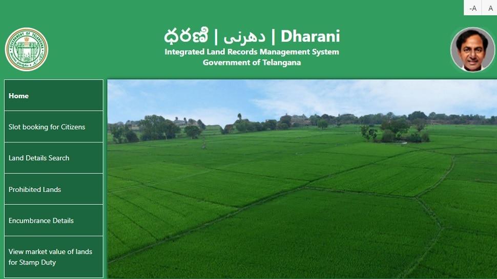 Dharani Portal: ఇకనుంచి ధరణిలో రిజిస్ట్రేషన్లు.. 10 నిమిషాల్లో పని పూర్తి