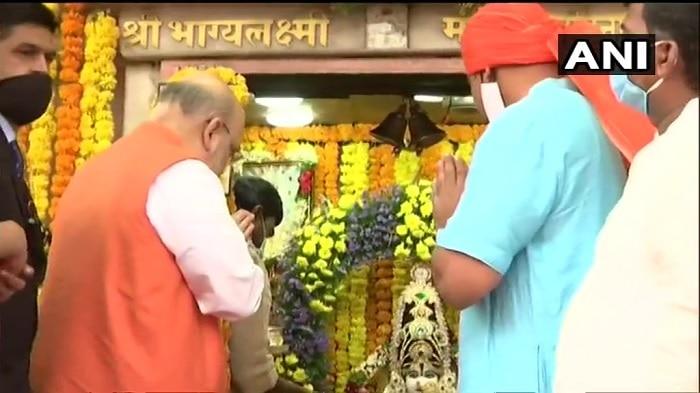 Amit Shah: భాగ్యలక్ష్మి ఆలయంలో కేంద్ర హోంమంత్రి పూజలు