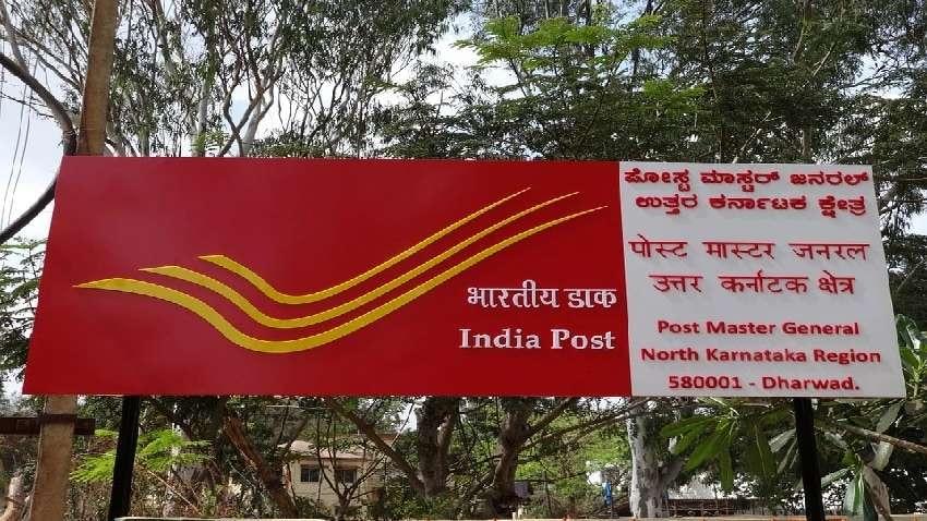 Post Office Account: పోస్టాఫిస్ డూప్లికేట్ పాస్బుక్, చెక్బుక్ సర్వీసు చార్జీలు