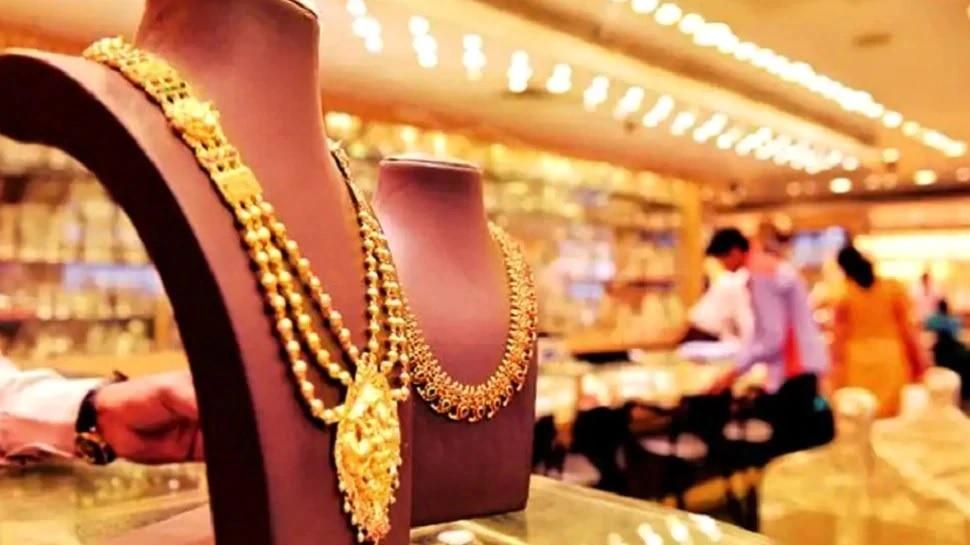Gold Price Today In Hyderabad: పసిడి ప్రియులకు శుభవార్త.. బంగారం ధరలు మళ్లీ పతనం