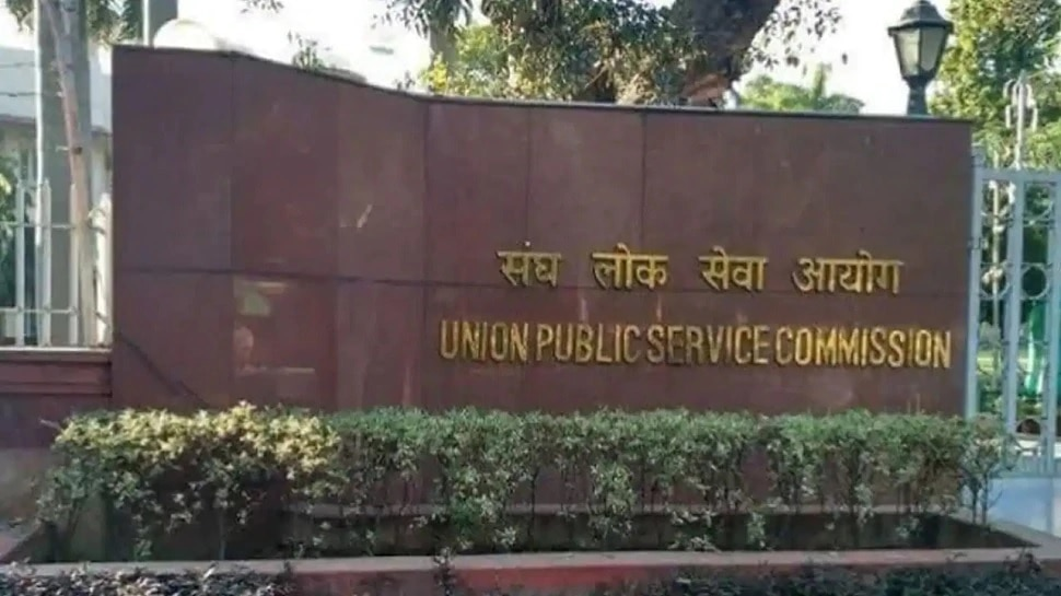 UPSC Exam: ఆ సివిల్ సర్వీసెస్ అభ్యర్థులకు మరో ఛాన్స్ లేదని స్పష్టం చేసిన Supreme Court