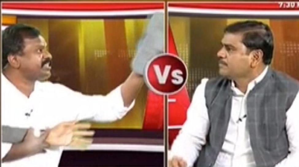 BJP vs ABN Channel: ఏబీఎన్ ఛానెల్, ఆంధ్రజ్యోతి పత్రికల్ని బహిష్కరించిన బీజేపీ