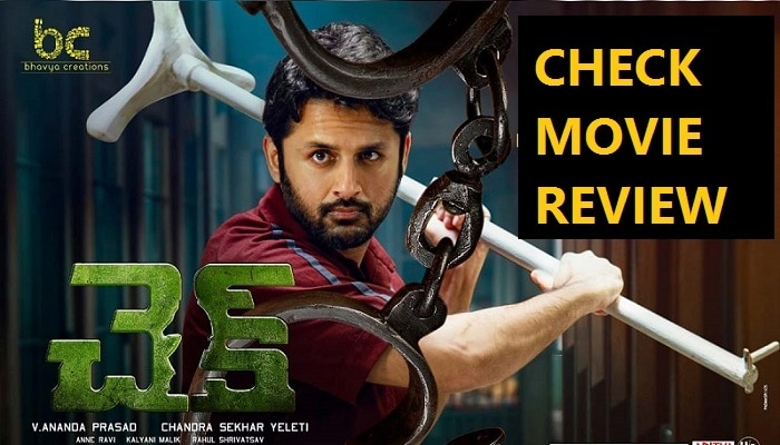 Check movie review: చెక్ మూవీ రివ్యూ, రేటింగ్