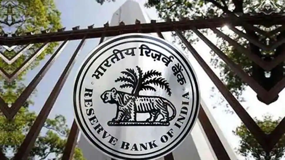 Payments Bank Limit: పేమెంట్స్ బ్యాంక్ లిమిట్ రెట్టింపు చేసిన భారతీయ రిజర్వ్ బ్యాంక్, ఇకనుంచి రూ.2 లక్షలు