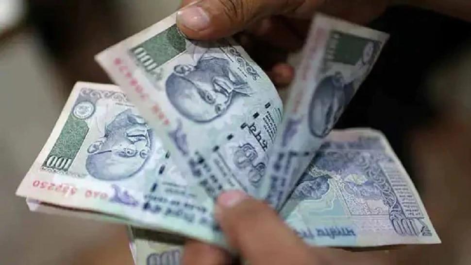 7th Pay Commission Latest News: ప్రభుత్వ ఉద్యోగులకు ఊరట కలిగించిన కేంద్ర ప్రభుత్వ నిర్ణయం
