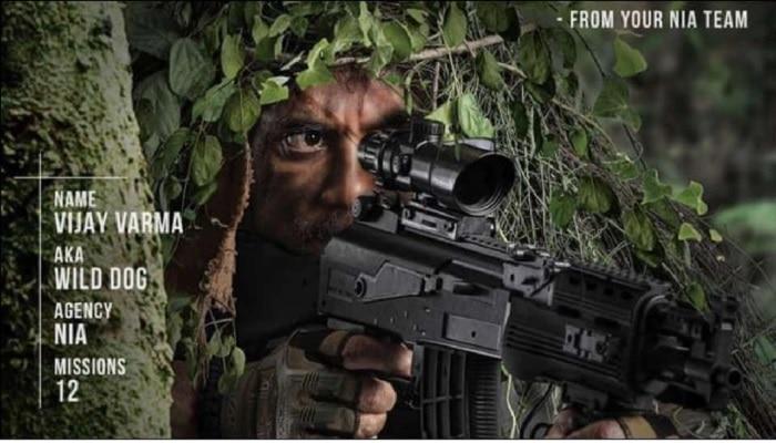 Wild Dog Movie Streaming Now On Netflix India: Nagarjuna Latest Movie Wild Dog As OTT Venue