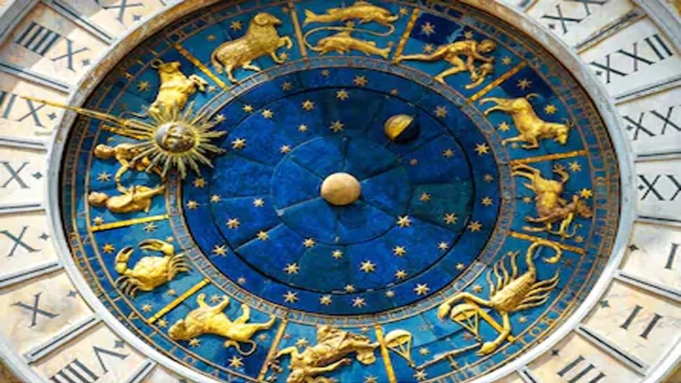 Today Horoscope In Telugu: నేటి రాశి ఫలాలు మే 17, 2021 Rasi Phalalu, ఓ రాశివారికి గృహయోగం