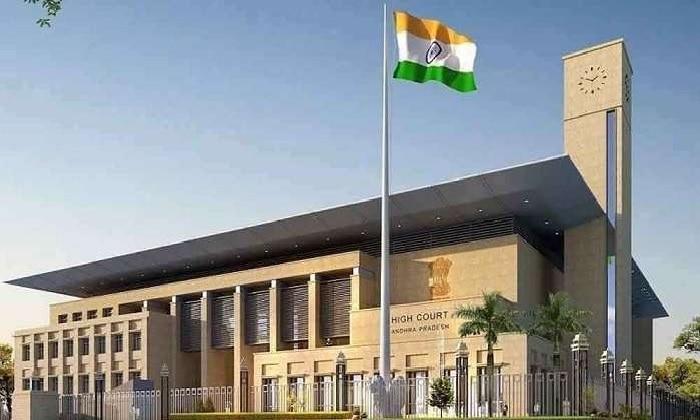 AP High Court: ప్రైవేటు ఆసుపత్రులు త్వరలో రాష్ట్ర ప్రభుత్వ ఆధీనంలో వెళ్లనున్నాయా