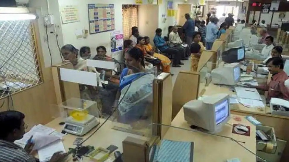 Bank Timings In Telangana: రాష్ట్రంలో పూర్తి స్థాయిలో బ్యాంకు సేవలు, బ్యాంక్ టైమింగ్స్ లేటెస్ట్ వివరాలు