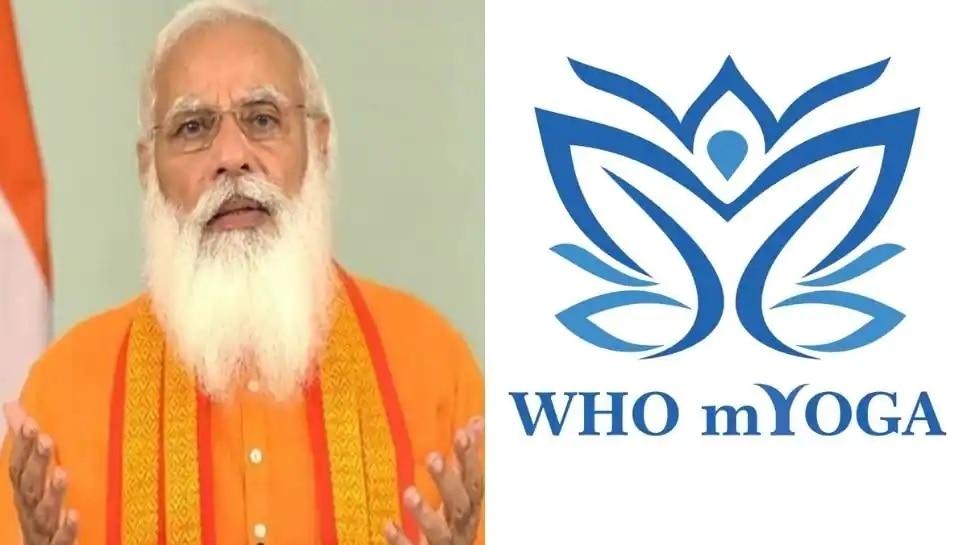 International Yoga Day 2021: యోగా కోసం mYoga App ప్రారంభించిన ప్రధాని మోదీ, కోవిడ్19పై పోరాటానికి యోగానే సాధనం