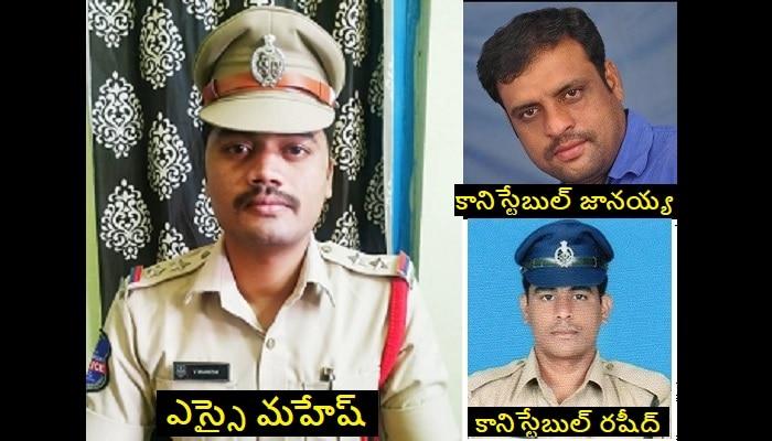 Addaguduru lockup death case: అడ్డగూడూరు లాకప్ డెత్ కేసులో ఎస్సై, ఇద్దరు కానిస్టేబుల్స్ సస్పెన్షన్