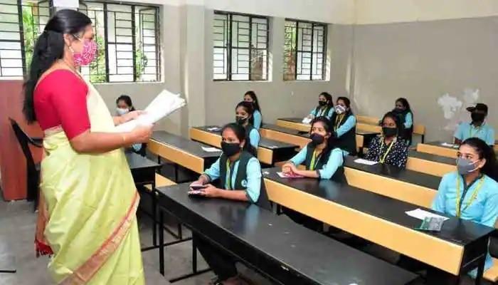 Schools Reopen Decision: స్కూళ్లు, కళాశాలలు తెరిచే నిర్ణయం ఎవరిది