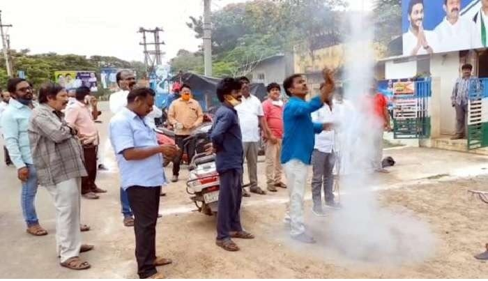 AP Zilla Parishad Counting: రేపే జిల్లా పరిషత్ ఎన్నికల కౌంటింగ్, ఓట్ల లెక్కింపు ఎలా జరుగుతుంది
