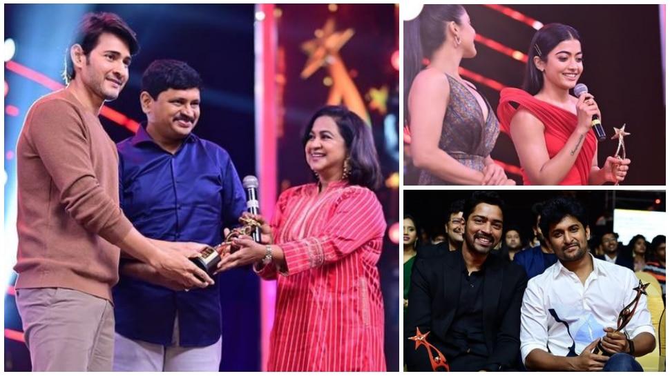SIIMA-2021 Awards : హైదరాబాద్లో ''సైమా'' హంగామా..మహేష్ సినిమాదే పైచేయి..