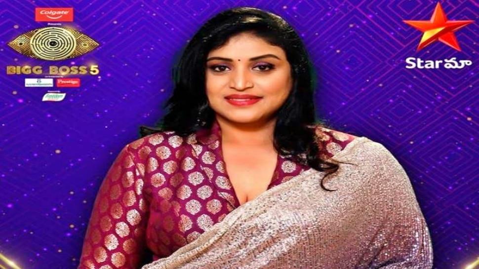 bigg boss 5 telugu second week elimination actress uma devi out from house | బిగ్బాస్ నుంచి ఉమాదేవి ఔట్ వినోదం News in Telugu