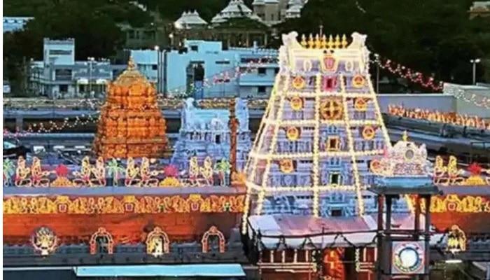 Sarvadarshanam Tickets: హాట్కేకుల్లో తిరుమల సర్వదర్శనం టోకెన్లు, కేవలం 35 నిమిషాల్లో..