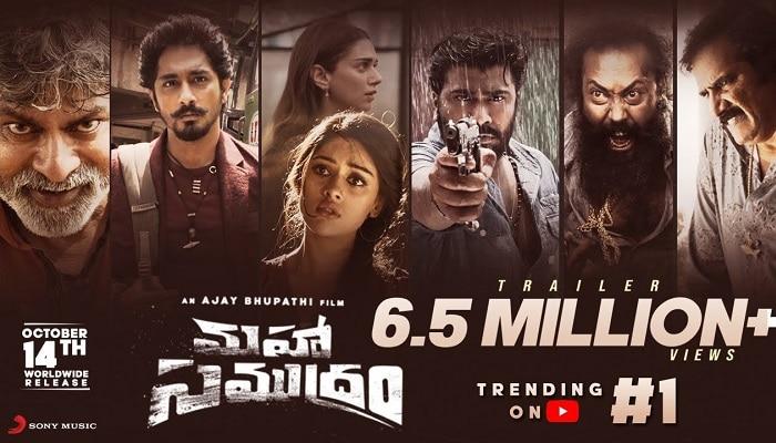 Maha Samudram trailer: ప్రభాస్ మెచ్చిన మహా సముద్రం ట్రైలర్
