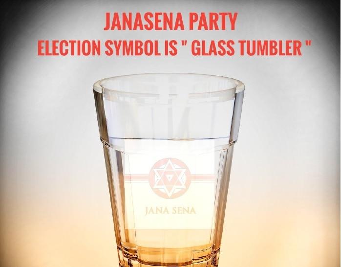 Janasena Party: అధికారిక గుర్తు గాజు గ్లాసును కోల్పోయిన జనసేన