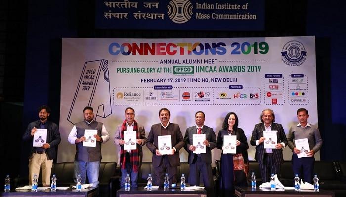 IFFCO IIMCAA Awards during the annual alumni meet – Connections 2019