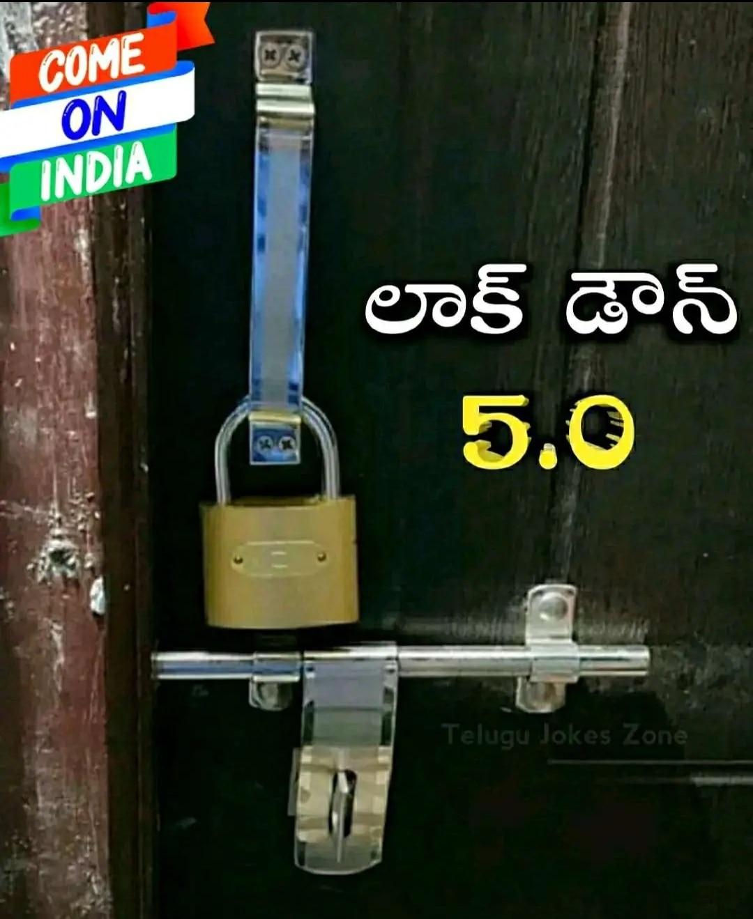LockDown Jokes In Telugu