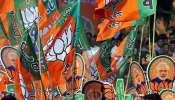 బీజేపి లోక్ సభ అభ్యర్థుల రెండో జాబితా: ఏపీ నుంచి 23 మందికి టికెట్